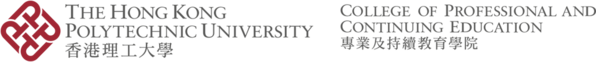 PolyU Logo